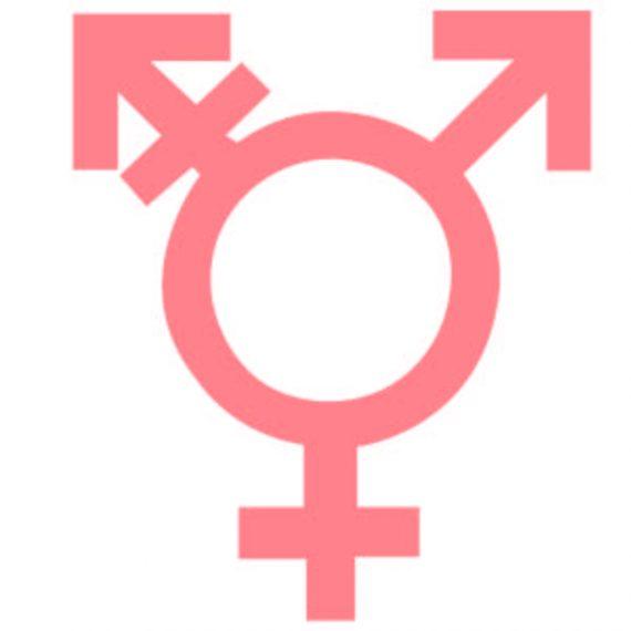 Female Sex Symbol - Women Resource Center